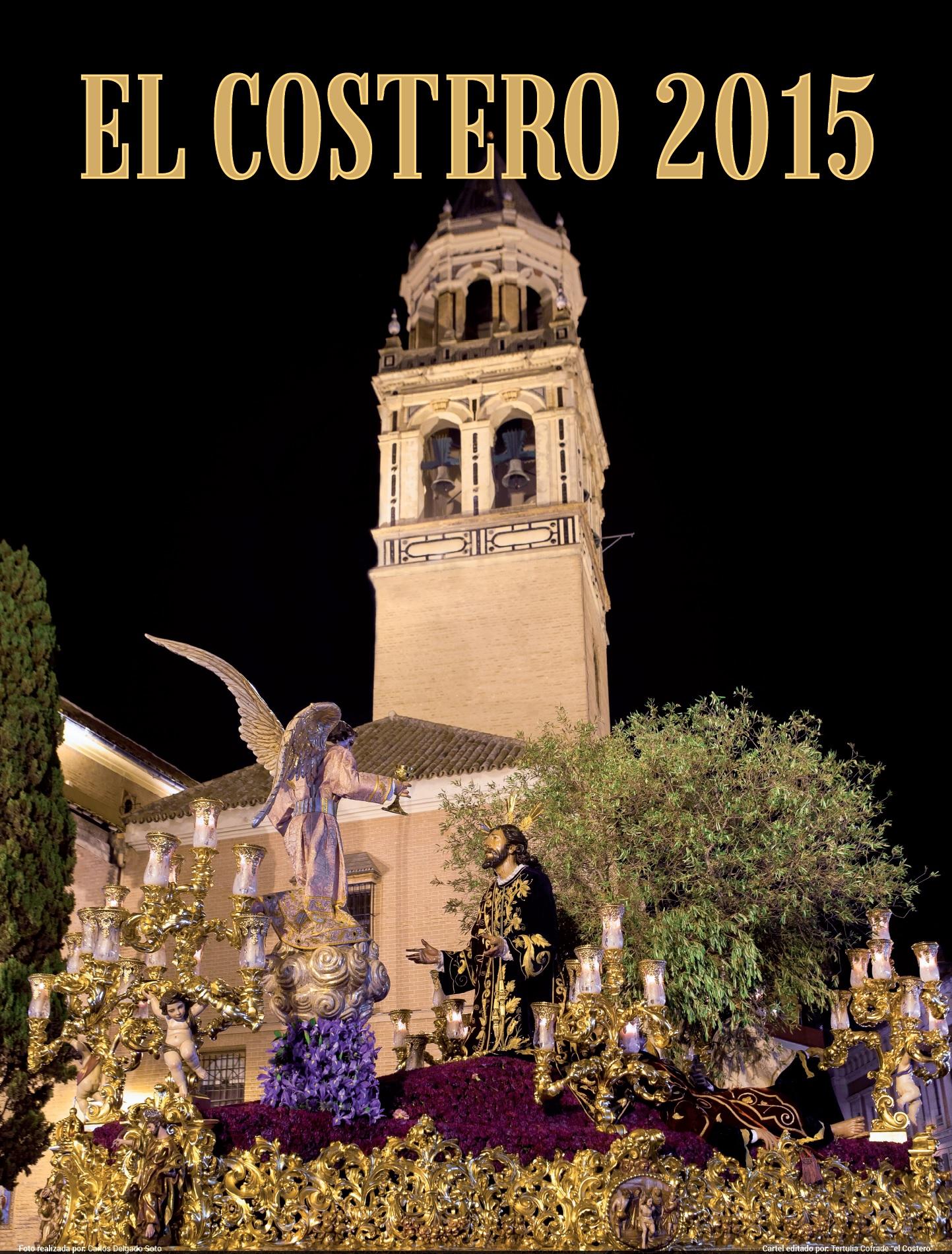 Fotografía ganadora de la edición 2015 tomada por Carlos Delgado Soto.