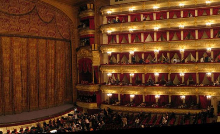 Interior del teatro Lope de Vega