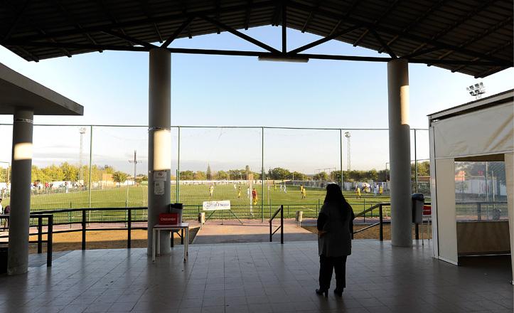 Imagen del centro deportivo Alcosa