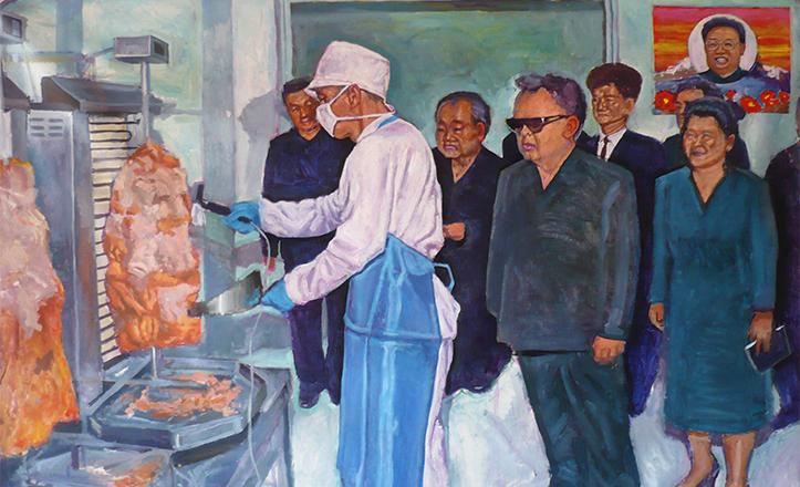 Mr Kern en Delimbo Gallery