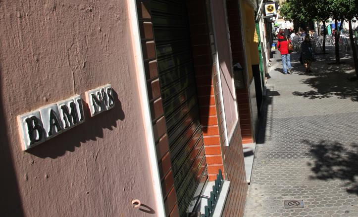 Recurso calle bami