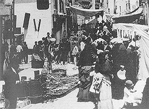 Detalle de la calle Feria