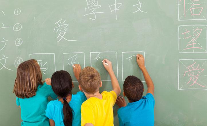 Aprende chino en familia y gratis