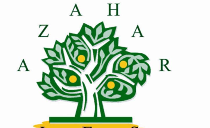 25 Aniversario IES Azahar