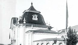 ¿Qué sabes sobre el Pabellón de Portugal?