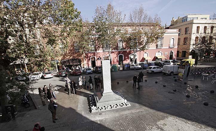 Inauguración del Compás del Baratillo, en la calle Adriano / Juan Flores