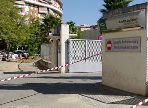 Nueva pavimentación en el entorno del centro de salud de Sevilla Este