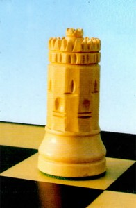 La Torre del Oro como ficha de ajedrez /  J. Espejo