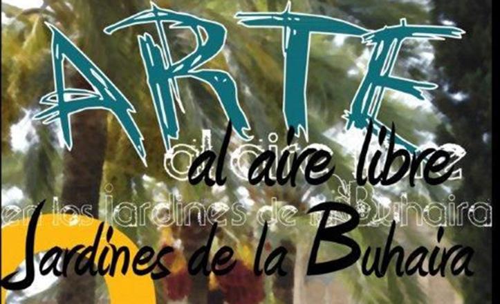 Logo «Arte al aire libre» en los Jardines de la Buhaira