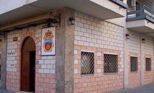 Exterior de la Casa de Cantabria en Sevilla / C. de Cantabria