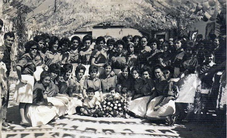 Calle Álvarez Benavides. Año 1959 cuando ganó el premio a la mejor exornada