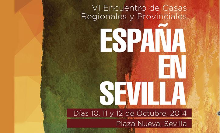 Detalle del cartel del VI Encuentro de Casas Regionales en Sevilla