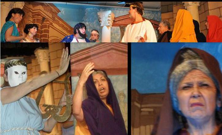 teatro-santa-ana