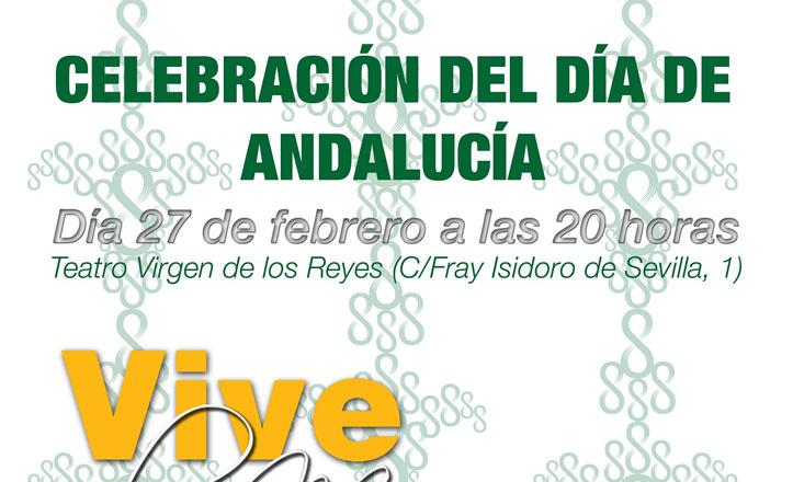 Celebración Día de Andalucía en la Macarena