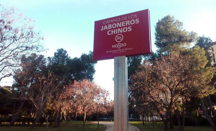 El Parque Amate contará con la nomenclatura específica de cada camino