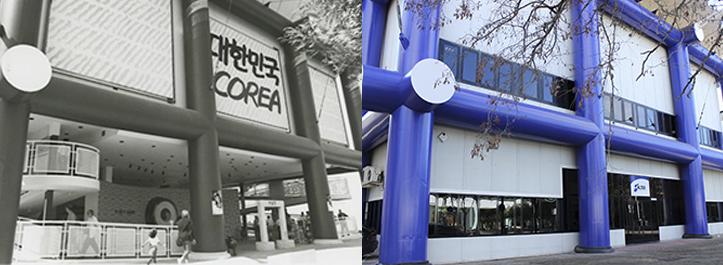 El antiguo Pabellón de Corea no sólo se mantiene, sino que apenas ha alterado su fisonomía salvo por el cambio de rojo a azul / Archivo - Fran Piñero