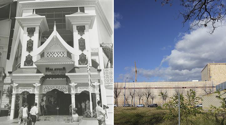 El Pabellón de Malaysia, exótico y efímero a partes iguales. El solar donde se levantaba, en cambio, no se altera / Archivo - F.P