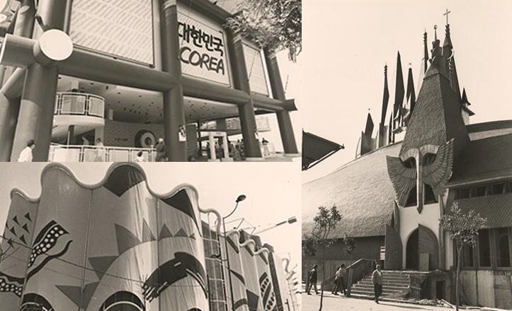Diccionario nostálgico de la Expo de Sevilla: 1992-2015 (II)