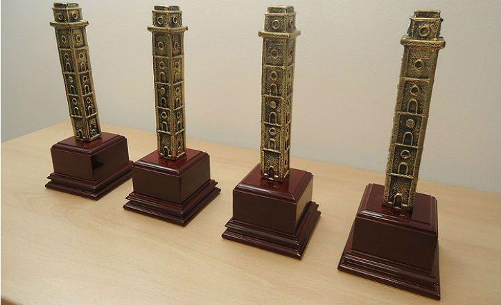 El Día de Andalucía en el Distrito Macarena se celebra con premios