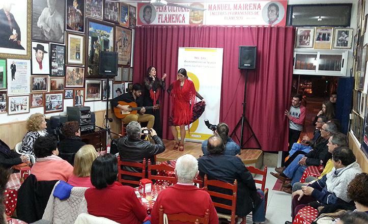 Flamenco en la Peña Manuel Mairena
