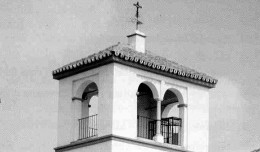 El barrio León, la antigua Huerta de La Torrecilla