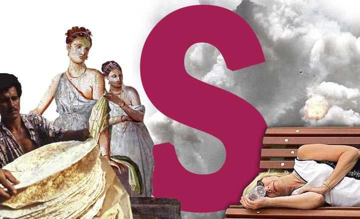 Diccionario sevillano: S... de Saborío, Sardineta o Siroco